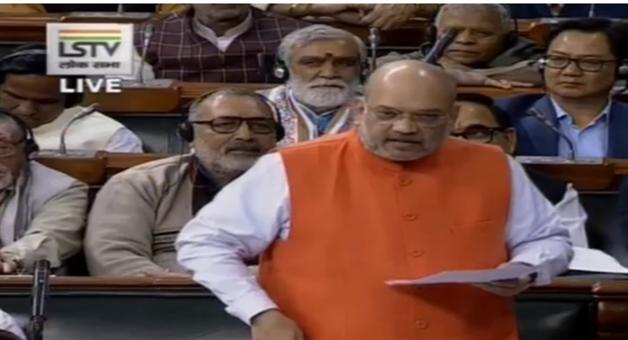 Khabar Odisha:National-news-Parliament-Updates-Shah-Will-Introduce-Citizenship-Amendment-Bill-Opposition-Ready-To-Corner-Govt
