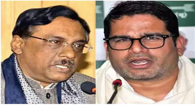 Khabar Odisha:National-news-Prashant-Kishor-And-Pawan-Verma-Expelled-From-Jdu