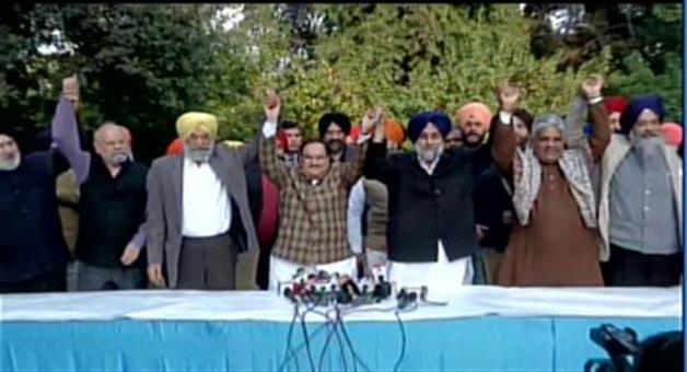Khabar Odisha:National-news-Sad-Decides-To-Support-Bjp-In-Delhi-Elections