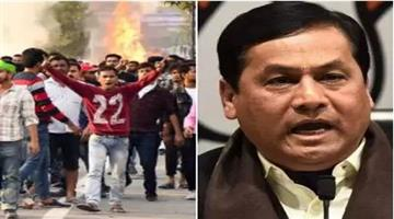 Khabar Odisha:National-news-Two-Die-Protesting-Against-Cab-Assam-Cm-Appeals-Not-To-Worry