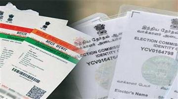 Khabar Odisha:National-news-Voter-Id-Card-To-Be-Linked-With-Aadhaar-As-Law-Ministry-Gives-Green-Signal-To-Eci-Proposal