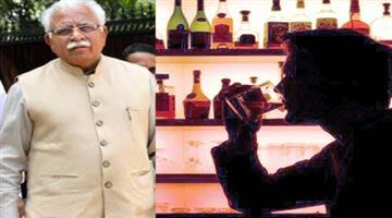 Khabar Odisha:National-news-haryana-to-close-liquor-vends-in-villages-if-10-percent-people-vote-against-vends-says-cm-khattar