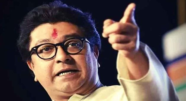 Khabar Odisha:National-news-mns-chief-raj-thakeray-hindutva-saffron-flag-caa-pakistan-bangladesh-illegal-immigrats