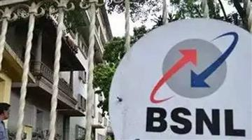 Khabar Odisha:National-news-more-than-40-thousand-employees-opt-for-vrs-in-bsnl-and-mtnl