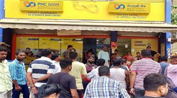 Khabar Odisha:National-news-pmc-bank-account-holder-muralidhar-dhara-passed-away-today-due-to-heart-attack