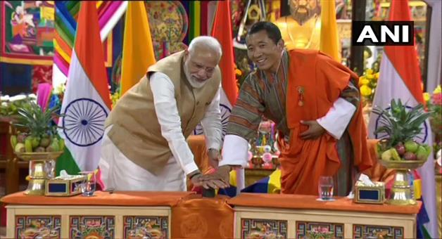 Khabar Odisha:National-news-prime-minister-narendra-modi-joint-statement-bhutan-pm-lotay-tshering