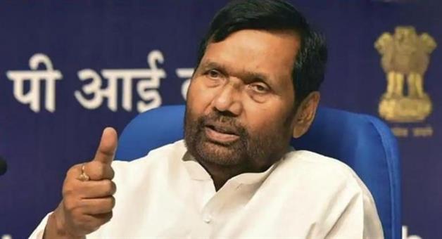 Khabar Odisha:National-news-ram-vilas-paswan-on-consumer-protection-bill