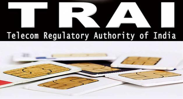 Khabar Odisha:National-news-trai-is-planning-for-11-digits-mobile-numbers-as-rise-in-demand-of-new-connections-all-you-need-to-know