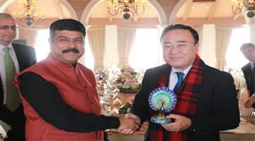 Khabar Odisha:National-news-union-minister-dharmendra-pradhan-meets-japan-minister