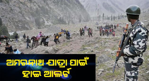 Khabar Odisha:National-odisha-ahead-of-amit-shahs-kashmir-visit-forces-prepare-plan-to-deal-with-pulwama-like-attack-on-amarnath-yatra