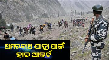 Khabar Odisha:National-odisha-ahead-of-amit-shahs-kashmir-visit-forces-prepare-plan-to-deal-with-pulwama-like-attack-on-amarnath-yatra
