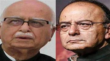Khabar Odisha:National-odisha-bjp-always-depended-on-arun-jaitle-for-finding-solutions-to-complex-issues-sayslal-krishna-advani