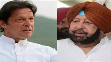 Khabar Odisha:National-odisha-captain-amrinder-singh-lashes-out-on-imran-khan-over-his-statement