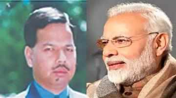 Khabar Odisha:National-odisha-central-administrative-tribunal-stays-suspension-of-mohammad-mohsin-who-checked-helicopter-of-pm-narendra-modi