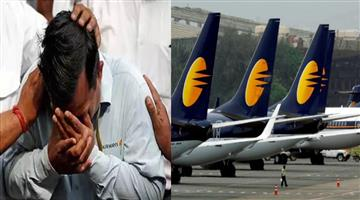 Khabar Odisha:National-odisha-jet-airways-employees-in-very-difficult-situation