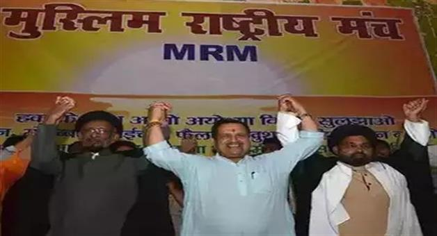 Khabar Odisha:National-odisha-muslim-rashtriya-manch-blew-flags-and-effigies-of-pakistan-on-14-august