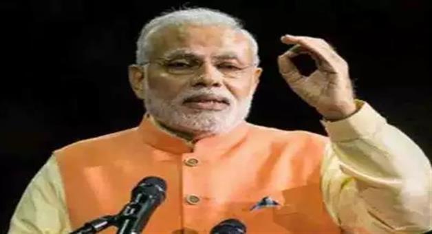 Khabar Odisha:National-odisha-pm-modi-start-new-compaign-vote-kar