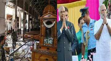 Khabar Odisha:National-odisha-president-ramnath-kovind-and-pm-modi-condemns-sri-lanka-blasts