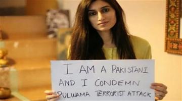 Khabar Odisha:National-odisha-pulwama-terrorist-attack-pakistani-journalist-stand-with-india