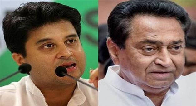 Khabar Odisha:National-politics--CM-Kamal-Nath-Resigned-From-His-Post-Ahead-Of-Floor-Test-In-Madhya-Pradesh-Vidhan-Sabha