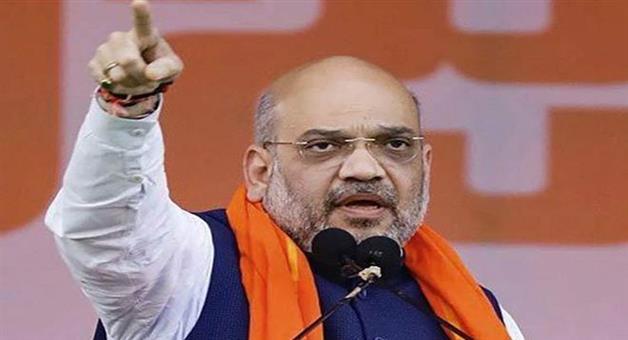 Khabar Odisha:National-politics-Maharashtra-Assembly-Election-2019-Amit-Shah-Rally