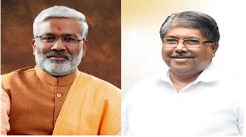 Khabar Odisha:National-politics-Swatantra-Dev-Singh-Became-UP-BJP-President-And-Chandrakant-Patil-Became-Maharashtra-BJP-President