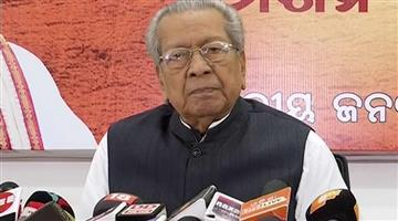 Khabar Odisha:National-politics-president-appoints-Biswa-Bhusan-Harichandan-as-Governor-of-Andhra-Pradesh