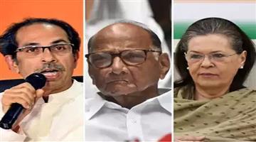 Khabar Odisha:National-poltics-Maharasthra-Shiv-Sena-Ncp-Congress-Agrees-On-Common-Minimumm-Programme-Know-The-Points