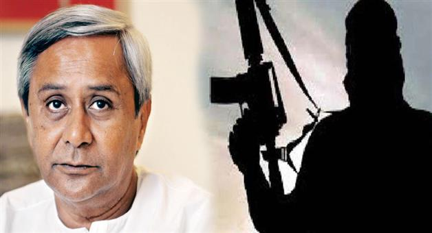 Khabar Odisha:Naveen-is-A-Blank-Pot-Said-Maoist