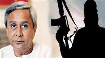 Khabar Odisha:Naveen-is-A-Blank-Pot-Said-Maoist