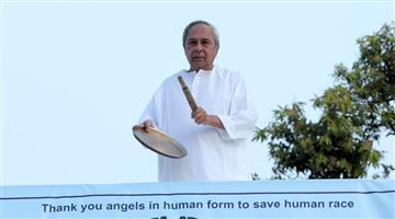 Khabar Odisha:Naveen-patnaik-support-janata-curfew