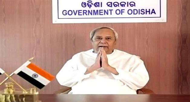 Khabar Odisha:Naveen-pattnaik-video-message
