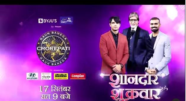 Khabar Odisha:Neeraj-Chopra-and-PR-Sridhar-will-be-seen-in-KBC-13