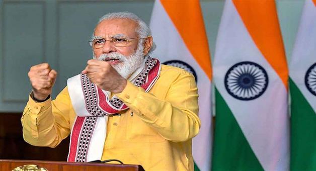 Khabar Odisha:New-India-to-form-National-Education-Policy-PM
