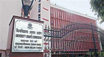 Khabar Odisha:No-Certificate-without-exam-compulsory-examination-for-all-universities---UGC-vice-president
