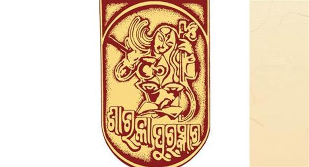 Khabar Odisha:Noted-Odia-poet-Satrughna-Pandav-Binod-Moharana-and-Umesh-Kar-to-get-39th-Sarala-Puraskar