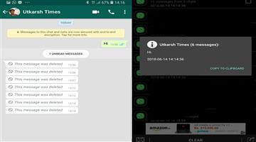 Khabar Odisha:Now-You-can-read-Deleted-Whatsapp-Messages