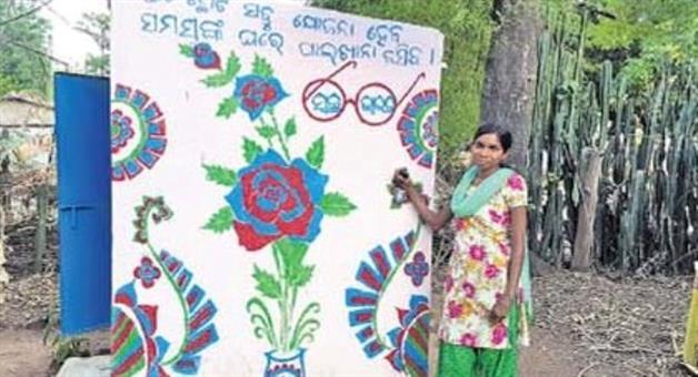Khabar Odisha:ODE-village-lulang-leads-by-example