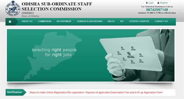 Khabar Odisha:OSSSC-Recruitment-2018-–-Apply-Online-for-219-Excise-Constable-Posts-Khabar-Odisha-Recruitment