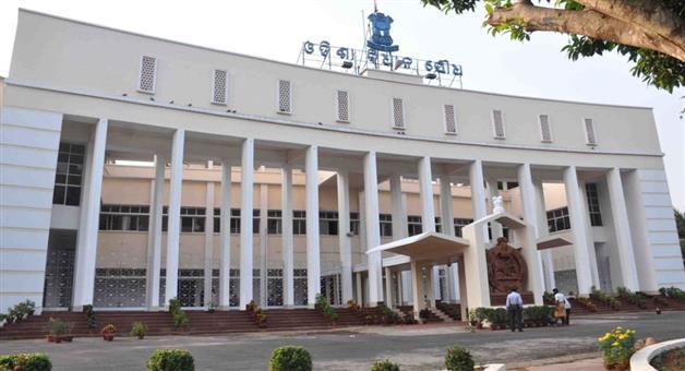 Khabar Odisha:Odisha-Assemly-Winter-Session-Started-from-tomorrow--30-platoon-forces-security