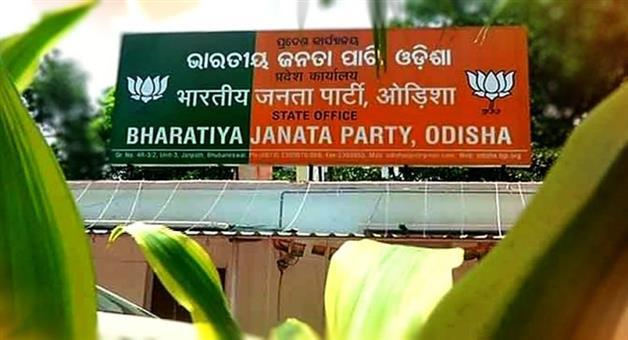Khabar Odisha:Odisha-BJP-Announcement-His-new-State-Team