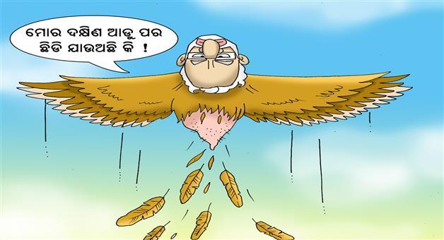 Khabar Odisha:Odisha-BJP-Cartoon-Khabar-Odisha