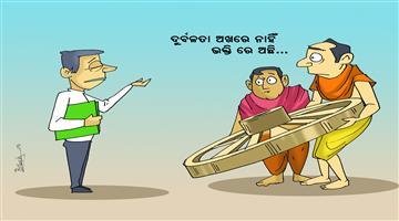 Khabar Odisha:Odisha-Cartoon
