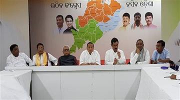 Khabar Odisha:Odisha-Congress-New-Formula