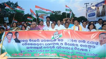 Khabar Odisha:Odisha-Congress-Strikes-For-Hike-Petrol-Price
