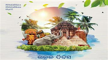 Khabar Odisha:Odisha-Day-2021