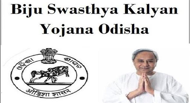 Khabar Odisha:Odisha-Health-Dept-issues-guidelines-BSKY