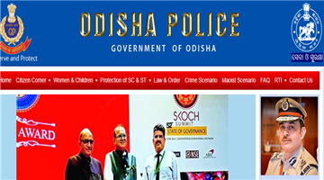 Khabar Odisha:Odisha-Police-Recruitment-2018-–-3743-Constable-Posts--Khabar-Odisha-Recruitment-Section