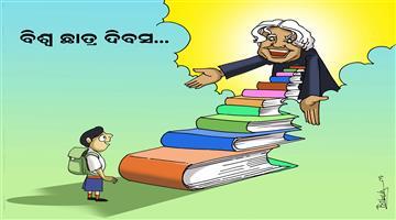 Khabar Odisha:Odisha-Student-Day