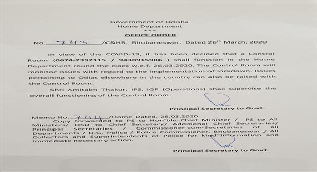 Khabar Odisha:Odisha-sets-up-a-control-room-in-Home-department-0674-23921159438915986
